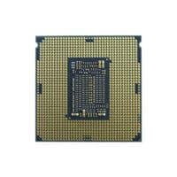 Intel i9-9900KF- processore back
